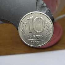 Куплю монеты 10р - 1992г магнитные, в Перми