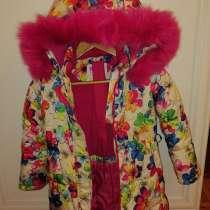 Курточки для девочки, в Самаре