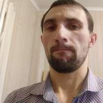 Анатолий, 27 лет, хочет познакомиться, в Липецке