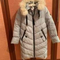 Зимняя куртка, в Майкопе