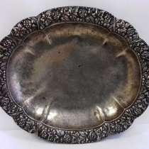 Блюдо Рококо серебро 800 Германия 1925, в Москве