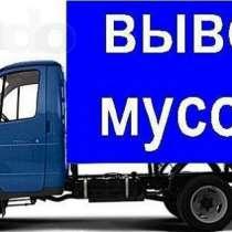 Выоз любого мусора, услуги грузчиков, в Тамбове