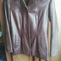Пиджак кожаный, в Москве