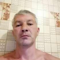 Aleks, 45 лет, хочет пообщаться, в Славянске-на-Кубани