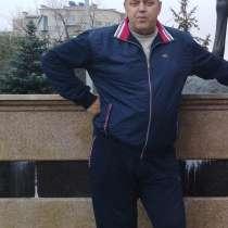 Владимир, 49 лет, хочет познакомиться – Владимир, 49 лет, хочет познакомиться, в Москве