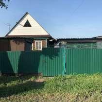 Продаю дом, площадью 63кв м, в Камне-на-Оби
