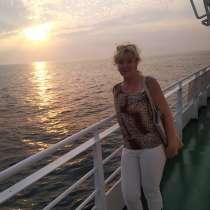 Татьяна, 50 лет, хочет пообщаться, в г.Колобжег