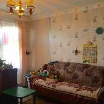 Продаю трехкомнатную квартиру, в Улан-Удэ