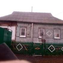 Продается дом в тихом и уютном месте недалеко от пруда и рек, в Железногорске