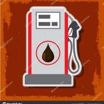 Дизельное топливо Евро 5, Евро 3; Бензин (Опт/Розница), в Челябинске