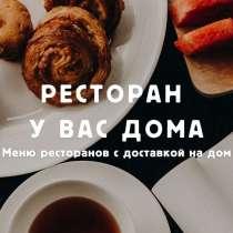 Сделаю сайт. Лендинг, в Москве