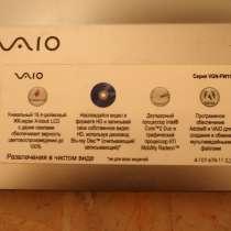 Sony valio серия FGN-FW11SR, в Москве