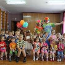 Аниматоры на детский праздник в Гомеле, в г.Гомель