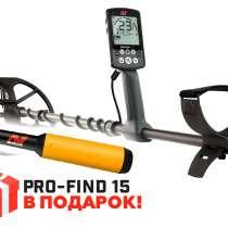 Металлоискатель Minelab EQUINOX 600, в г.Петропавловск