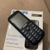 Стильный мобильный телефон Филипс Ксениум x1510, в Симферополе