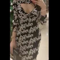 Платье Patrizia Pepe, в Казани