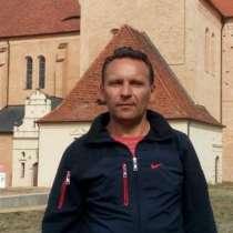 Василий, 47 лет, хочет пообщаться, в г.Берлин