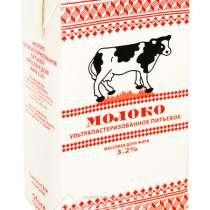 Молоко Коломенское, в Мытищи