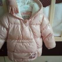Продам курточку демисезонная на девочку размер 80, в Москве