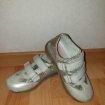 Ботинки для девочки р. 31, в Москве