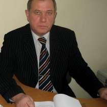 Курсы подготовки арбитражных управляющих ДИСТАНЦИОННО, в Нижнеудинске