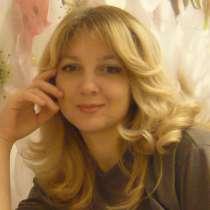 Наталья, 49 лет, хочет познакомиться – Наталья, 49 лет, хочет познакомиться, в г.Николаев