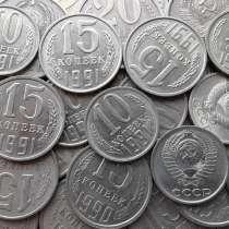 Куплю монеты и банкноты СССР и старой России, в Москве