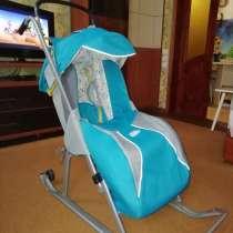 Детские санки-коляска, в Аткарске