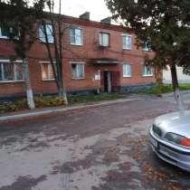 Продаю комнату 13,5 кв. м. в г. о. Домодедово, в Москве