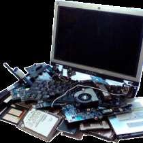 Ремонт компьютеров и ноутбуков, в Таганроге
