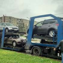 Доставка автомобиля в Казахстан, в Санкт-Петербурге