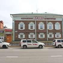 Установка и монтаж охранной сигнализации в г. Иркутск, в Иркутске