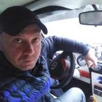 Максим, 35 лет, хочет познакомиться, в г.Черневцы