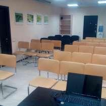 Аренда конференц-зала на 40 человек, в Тольятти