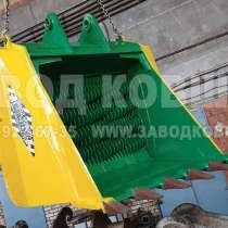 Ковш гидравлика с завода, в Химках