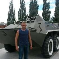 Евгений, 31 год, хочет познакомиться, в Казани
