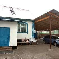 4 ком дом в центре поселка Маловодное за 11 млн, в г.Алматы