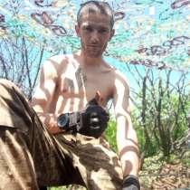 Андрей, 27 лет, хочет познакомиться, в г.Киев