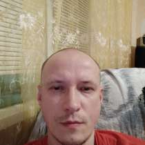 Дмитрий, 37 лет, хочет познакомиться – Дмитрий, 37 лет, хочет познакомиться, в г.Гродно