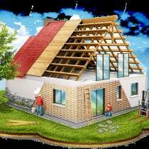 Строительство и ремонт в Анапе и Анапском районе, в Анапе