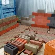 Оборудование для мелкоштучного бетона, в г.Кокшетау