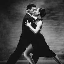 Аргентинское танго в Ростове, в Ростове-на-Дону