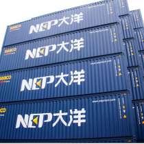 Перевозка товаров из Китая в РФ и СНГ, в г.Гуанчжоу