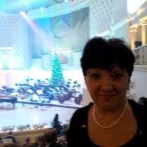 Ирина, 60 лет, хочет познакомиться – Знакомства, в Белгороде