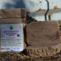 Кетовское дегтярное мыло, в Кургане