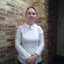 Оксана, 48 лет, хочет пообщаться, в г.Ташкент