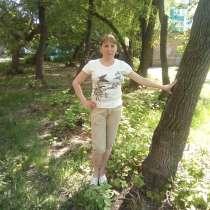 Помогу с уборкой, в Новосибирске