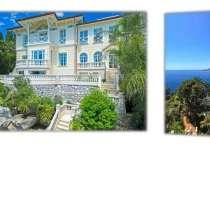 Вилла в Монако, в г.Кирххундем