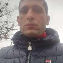 Владислав, 37 лет, хочет пообщаться, в г.Ереван