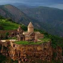 Резервирование номеров во всех гостиницах Армении, организац, в г.Ереван